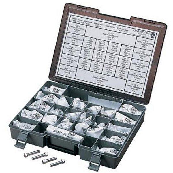 【USA在庫あり】 DS-190583S DRAG 六角穴付きボタンボルト 詰め合わせセット クローム/無地