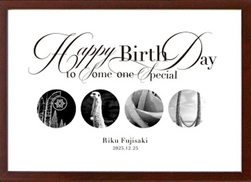 お名前のアルファベットを写真で表現★A3サイズのフォトボード完成品「HappyBirthday(ハッピーバースデー)」【名入れ 誕生日プレゼント 誕生日祝い】