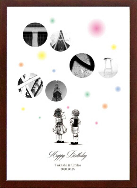 お名前のアルファベットを写真で表現★A3サイズのフォトボード完成品「バブル」【結婚式 ウェルカムボード 結婚祝い お名入れ イニシャルフォトアート 誕生日プレゼント 父の日 母の日 退職祝い】