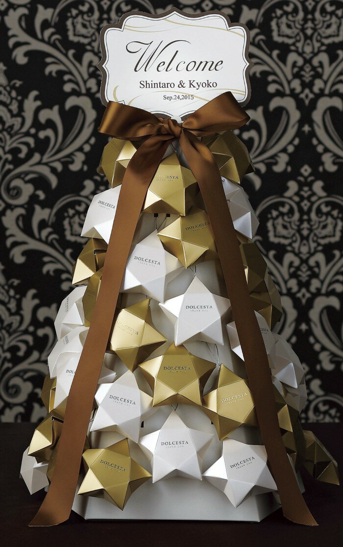 星のツリー~スタードルチェ~ハートクッキー55個セット【ウェルカムオブジェ ディスプレイ クリスマス】