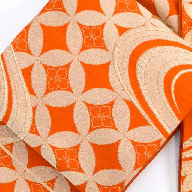袋帯 リサイクル 中古 正絹 ふくろおび 西陣 未仕立て オレンジ 花七宝文様 証紙番号1060 hh1234【リサイクル着物】【中古】【着物ひととき】