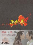 【送料無料】 王女の男 Blu-ray BOX II  【BLU-RAY DISC】