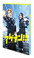 【送料無料】 アゲイン!! Blu-ray-BOX  【BLU-RAY DISC】