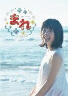 【送料無料】 連続テレビ小説 まれ 完全版 ブルーレイBOX1  【BLU-RAY DISC】