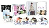 【送料無料】 青い海の伝説<韓国放送版> Blu-ray BOX2  【BLU-RAY DISC】