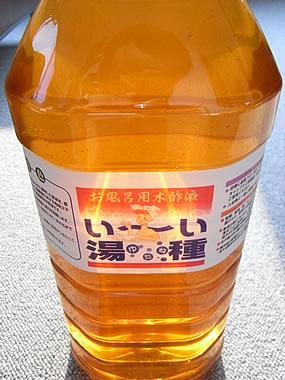 最高級 蒸留精製 木酢液 (備長炭窯抽出) い~い湯種 超お買い得♪ 5L メガボトル