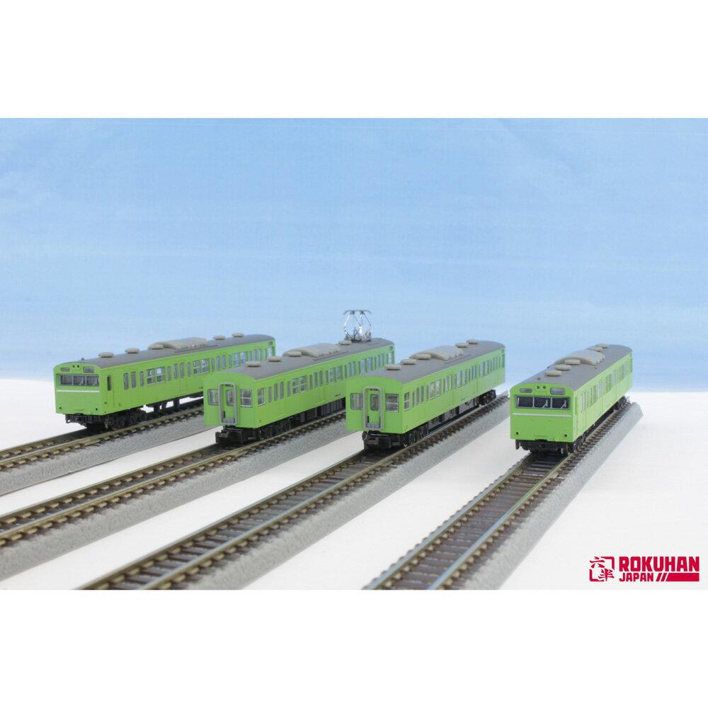 ロクハン Zゲージ 国鉄103系 ウグイス 山手線タイプ 4両基本セット