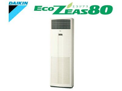 ダイキン   床置型SZZV80BBT   【3馬力】 三相  200v2011年 4月 発売 定価 ¥633,150(税込) 液晶コントロールパネル