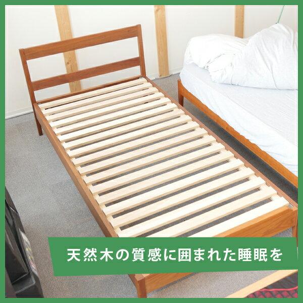 基本のベッド(森のベッド)【ナラ クイーン】