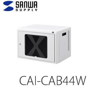 【メーカー直送】【代引不可】 サンワサプライ CAI-CAB44W ノートパソコン、タブレット充電キャビネット(10台収納)  【ラッピング不可】