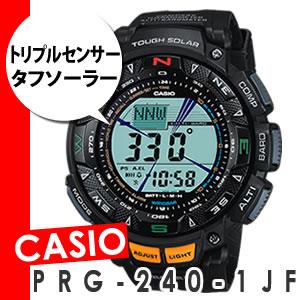 ※欠品中:納期10月上旬予定 CASIO カシオ PROTREK PRG-240-1JF【送料無料】