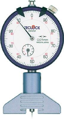 【代引不可】【メーカー直送】 テクロック【測定工具】 ダイヤルデプスゲージ DM252 (3310990)【ラッピング不可】