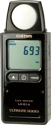 【代引不可】【メーカー直送】 カスタム【計測機器】デジタル照度計 LX01U (4492277)【ラッピング不可】