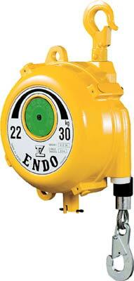 【代引不可】【メーカー直送】 ENDO 【電動工具・油圧工具】 スプリングバランサー ELF-40 30~40Kg 2.5m ELF40 (3374939)【ラッピング不可】