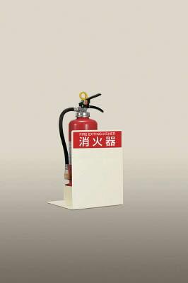 【代引不可】【メーカー直送】 PROFIT 【防災・防犯用品】 消火器ボックス置型  PFD-034-M-S1 PFD034MS1 (4122801)【ラッピング不可】