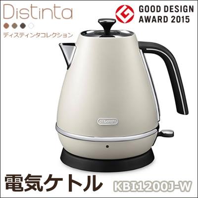 【送料無料】デロンギ 電気ケトル ピュアホワイト ディスティンタコレクション KBI1200J-W