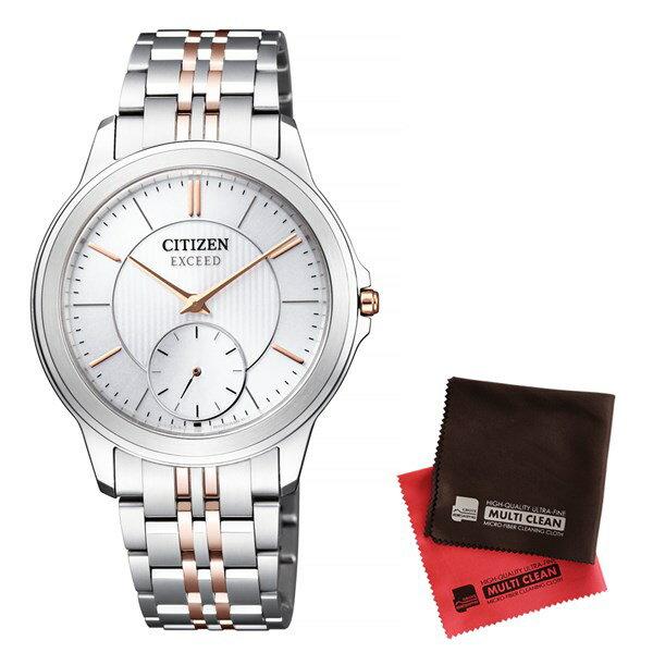 【国内正規品】【セット】[シチズン]CITIZEN 腕時計 AQ5004-55A [エクシード]EXCEED エコ・ドライブ 40周年記念モデル 薄型 メンズ [AQ500455A]&クロス2枚【チタンバンド ソーラー 多針アナログ】