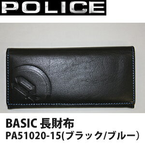 POLICE(ポリス) BASIC II 長財布 PA55603-15(ブラック/ブルー)【正規輸入品】 '【メンズ小物】