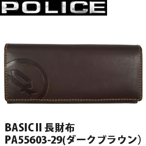 POLICE(ポリス) BASIC II 長財布 PA55603-29(ダークブラウン)【正規輸入品】 '【メンズ小物】