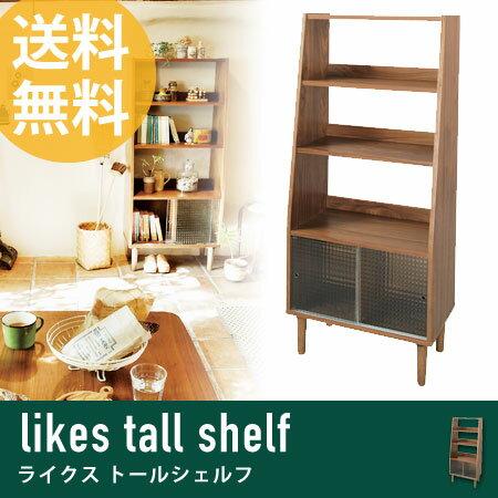 トールシェルフ likes ( キャビネット ラック ディスプレイラック 食器棚 カップボード 木製 天然木 北欧 送料無料 )