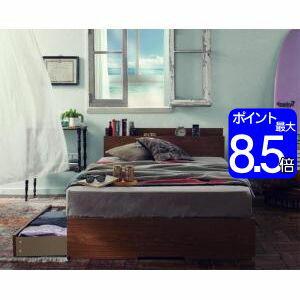 ★ポイント8倍★<組立設置>棚・コンセント付き収納ベッド【Arcadia】アーケディアすのこ仕様【国産ポケットコイルマットレス付き】ダブル[L][19]