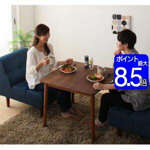 ★ポイント8倍★4段階で高さが変えられる 天然木ウォールナット材高さ調整こたつテーブル Nolan ノーラン 正方形(75×75cm)[00]