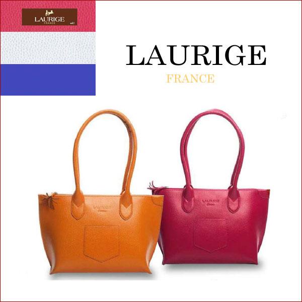 12色のカラーバリエーションを楽しめるフランスの老舗ブランド LAURIGE(ローリージュ)Shoulder bag(ショルダーバッグ) 【ショルダーバッグ】【革】【フランス】【ブランド】【ローリージュ】