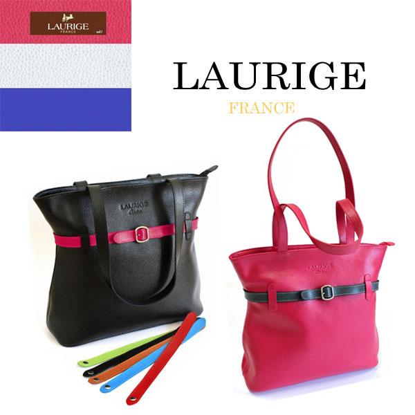 ベルトカラーを自由にチェンジできる! LAURIGE(ローリージュ) Changeable Shoulder bag N(チェンジャブルショルダーバッグN) 【ショルダーバッグ】【革】【フランス】【ブランド】【ローリージュ】【ベルト】【牛革】