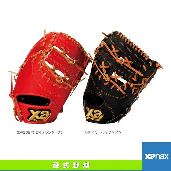 TRUST/硬式トラスト 和牛シリーズ/ 硬式用/ファーストミット(BHF-30516)『野球 グローブ ザナックス』