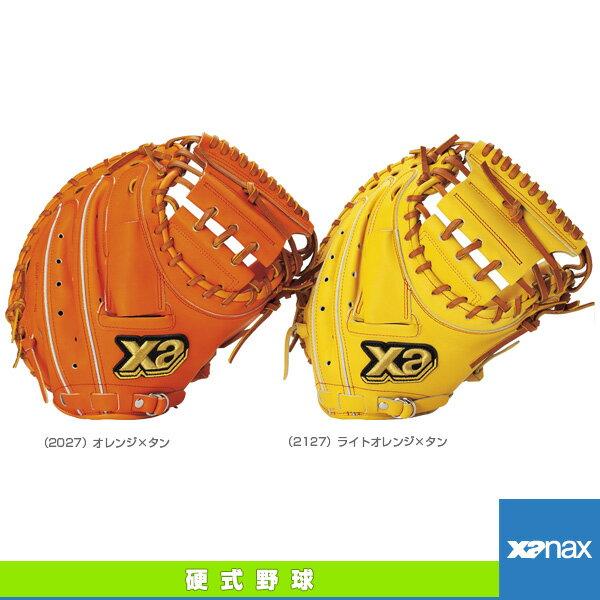 TRUST/トラストシリーズ/硬式用キャッチャーミット(BHC-20617)『野球 グローブ ザナックス』