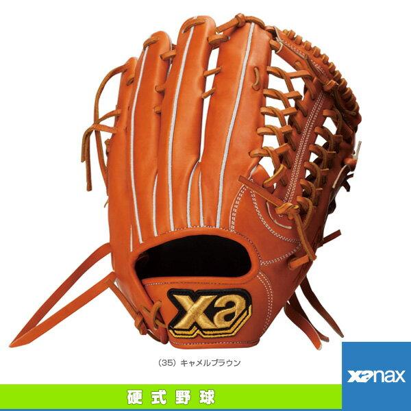 TRUST-X/トラストエックスシリーズ/ 硬式用グラブ/外野手用(BHG-72115)『野球 グローブ ザナックス』