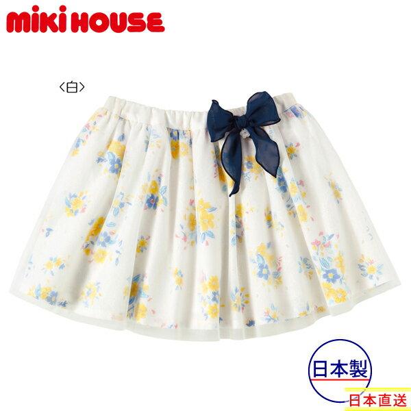 ミキハウス【MIKI HOUSE】花柄♪レースプリントスカート〈M(120cm-130cm)〉