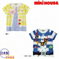 ミキハウス【MIKI HOUSE】プッチー&うさこ☆リュック&ポシェットプリント半袖Tシャツ(120cm・130cm)