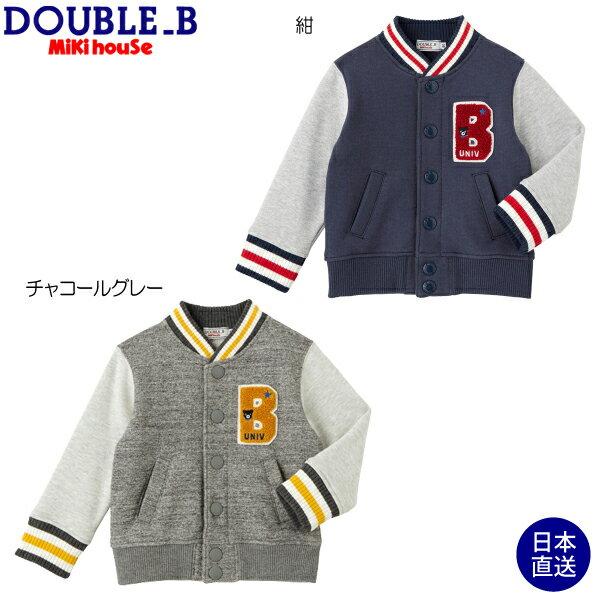 ダブルB【DOUBLE B】スタジャン風裏毛パイルジャンパー(120cm・130cm)