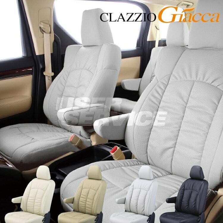 クラッツィオ シートカバー クラッツィオ ジャッカ ハリアー ZSU60W ZSU65W Clazzio シートカバー ET-1150