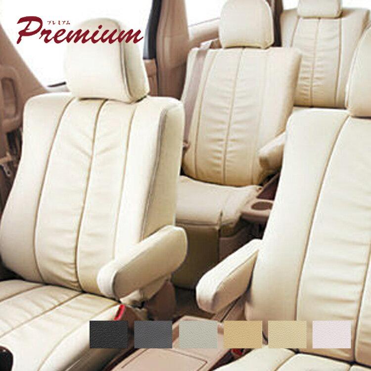 送料無料 ベレッツァ ekワゴン B11W シートカバー プレミアム 品番 752 Bellezza