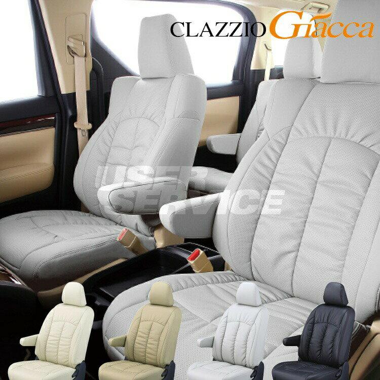 送料無料 クラッツィオ デリカD5 CV5W シートカバー クラッツィオ ジャッカ 品番EM-0778 Clazzio