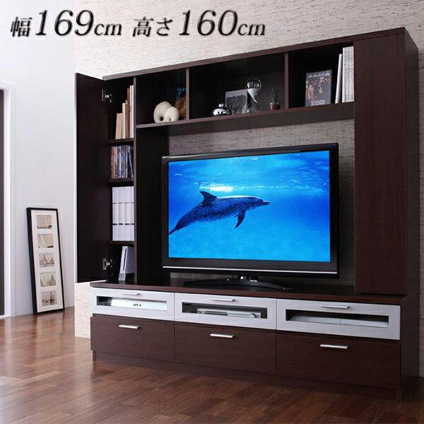 テレビの周りですべてが収まる♪ ハイタイプテレビ台 幅170【送料無料】 壁面収納 テレビボード 木製 42型 対応 42インチ 40型 32型 壁面収納テレビ台 激安 おしゃれ 安い 高さ160