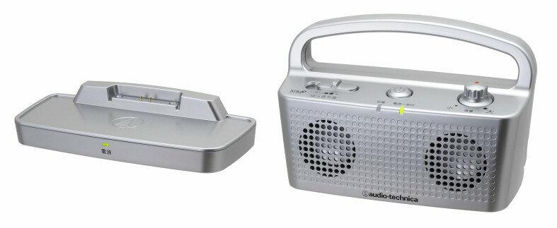 【送料無料】サウンドアシストスピーカー AT-SPH1000TV オーディオテクニカ【代金引換不可】