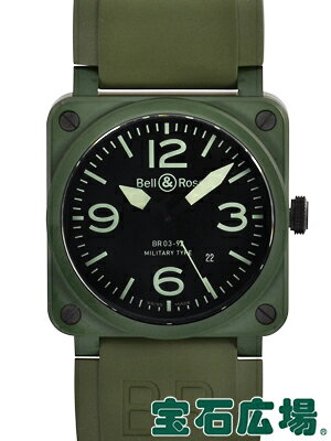 ベル&ロス BR03-92 MILITARY CERAMIC BR03-92 MILITARY CERAMIC【中古】【メンズ】【腕時計】【送料・代引手数料無料】