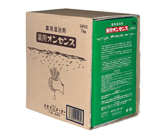【送料無料】ナビス 入浴剤 (薬用オンセンス) 7kg 7-2536-02