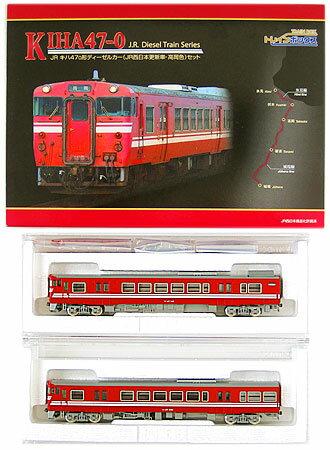 【中古】Nゲージ/TOMIX 93181 トレインボックス JR キハ47-0形ディーゼルカー (JR西日本更新車・高岡色) 2両セット【A】トートバッグ付属