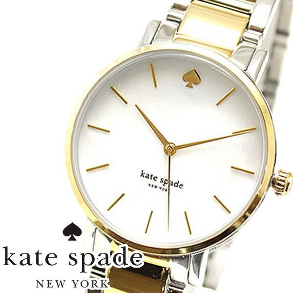 ケイトスペード 腕時計 [ kate spade 時計 ] グラマシー [ Gramercy ] レディース ホワイト 1YRU0005 [ ニューヨーク ゴールド シルバー 生活 防水 ]
