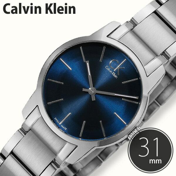 カルバンクライン 腕時計 [ Calvin Klein 時計 ] シティ ( CITY ) レディース ネイビー K2G2314N [ ブランド シーケー スイス メタル プレゼント ブルー シンプル ]
