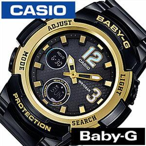 【正規品】【5年延長保証】 Baby-G レディース 女性 ベビーG カシオ 腕時計 [ casio ] ベイビーG 時計 ブラック BGA-2100-1BJF [ ブランド 防水 ゴールド ブラック ]