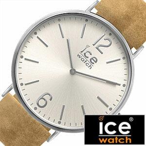 【5年延長保証】【正規品】 アイスウォッチ 腕時計 [ ICE WATCH 時計 ] アイス シティ ベルファスト City Belfast メンズ レディース シルバー CHLBBEL41N [ 革 ベルト 防水 アイスシティー レザー シルバー ライト ブラウン ペア ペアウォッチ ]