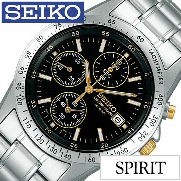 【5年延長保証】 【正規品】 セイコー スピリット 腕時計 [ SEIKO SPIRIT 時計 ] メンズ ブラック SBTQ043 [ メタル ベルト クロノグラフ 限定 防水 シルバー ゴールド シンプル ]