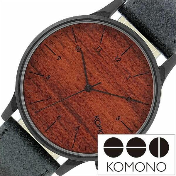 【正規品】 コモノ 腕時計 [ KOMONO 時計 ] コモノ 時計 [ KOMONO 腕時計 ] コモノ腕時計 ウィンストン WINSTON メンズ レディース ブラウン KOM-W2020 [ ブランド 革 ベルト レザー ブラック シンプル おしゃれ インスタ シンプル 薄型 ]