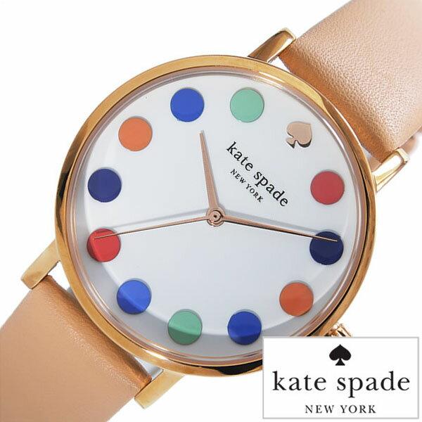 ケイトスペード 腕時計 [ kate spade 時計 ] メトロ [ Metro ] ホワイト 1YRU0735 [ ブランド レザー 革 かわいい ピンク ゴールド ベージュ ]