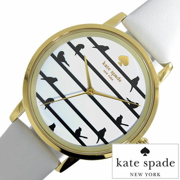 ケイトスペード 腕時計 [ kate spade 時計 ] メトロ [ Metro ] ホワイト KSW1043 [ ブランド レザー 革 かわいい ゴールド ]
